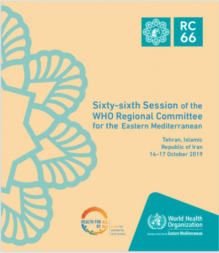 Sixty-sixth session of the WHO regional committee for the Eastern Mediterranean