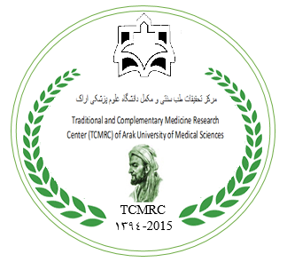 traditional and complementary medicine research center