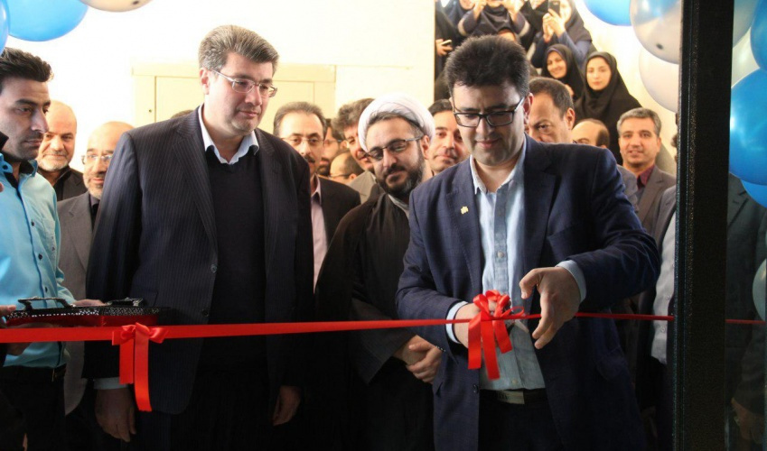 Opening Four-level electronic center of Arak University of Medical Sciences
